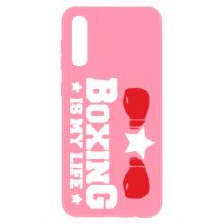 Чохол для Samsung A50 Boxing is my life
