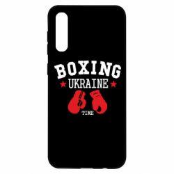 Чехол для Samsung A50 Boxing Ukraine