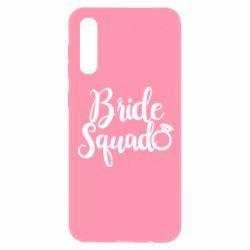 Чохол для Samsung A50 Bride Squad