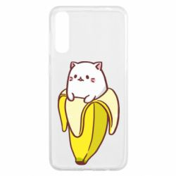 Чохол для Samsung A50 Cat and Banana