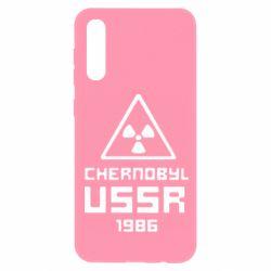 Чохол для Samsung A50 Chernobyl USSR