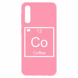 Чохол для Samsung A50 Co coffee