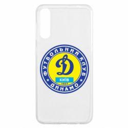 Чохол для Samsung A50 Динамо Київ