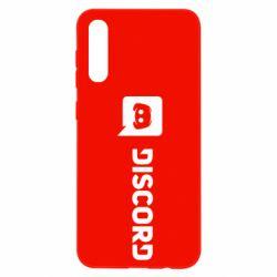 Чохол для Samsung A50 Discord