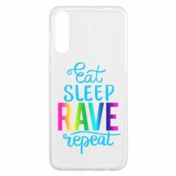 Чохол для Samsung A50 Eat, sleep, RAVE, repeat