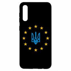 Чохол для Samsung A50 ЕвроУкраїна