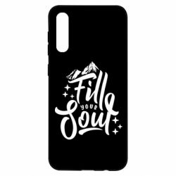 Чохол для Samsung A50 Fill your soul and mountains
