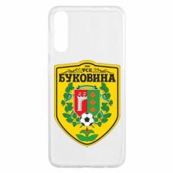 Чехол для Samsung A50 ФК Буковина Черновцы