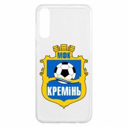 Чохол для Samsung A50 ФК Кремінь Кременчук