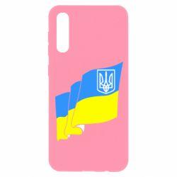 Чохол для Samsung A50 Прапор з Гербом України