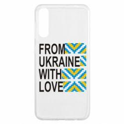 Чохол для Samsung A50 From Ukraine with Love (вишиванка)