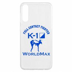 Чохол для Samsung A50 Full contact fighter K-1 Worldmax