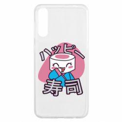 Чохол для Samsung A50 Funny sushi