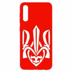 Чохол для Samsung A50 Гарний герб України