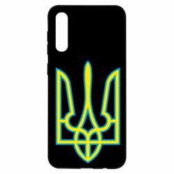 Чохол для Samsung A50 Герб України (двокольоровий)