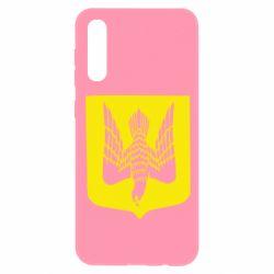 Чохол для Samsung A50 Герб України сокіл