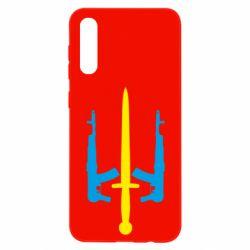 Чохол для Samsung A50 Герб України з автоматами та мечем