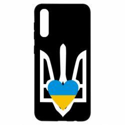 Чохол для Samsung A50 Герб з серцем