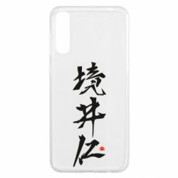 Чохол для Samsung A50 Ghost Of Tsushima Hieroglyphs