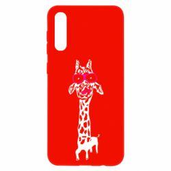 Чохол для Samsung A50 Giraffe in pink glasses