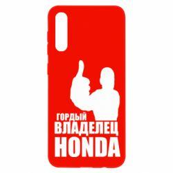 Чохол для Samsung A50 Гордий власник HONDA