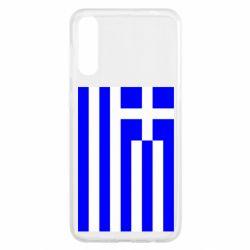 Чохол для Samsung A50 Греція