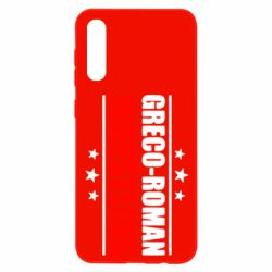 Чохол для Samsung A50 Greco-Roman Wrestling