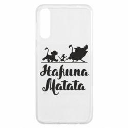 Чохол для Samsung A50 Hakuna Matata
