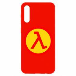 Чохол для Samsung A50 Half Life Logo