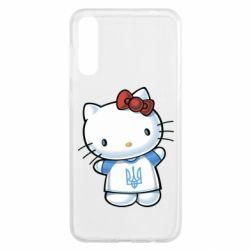 Чохол для Samsung A50 Hello Kitty UA