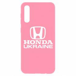 Чохол для Samsung A50 Honda Ukraine
