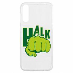 Чохол для Samsung A50 Hulk fist
