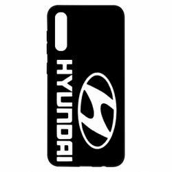 Чохол для Samsung A50 Hyundai Малих