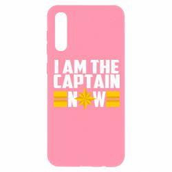 Чохол для Samsung A50 I am captain now