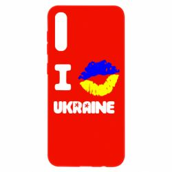Чохол для Samsung A50 I kiss Ukraine
