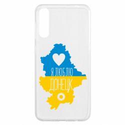 Чехол для Samsung A50 I love Donetsk, Ukraine