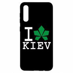 Чохол для Samsung A50 I love Kiev - з листком