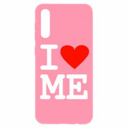 Чехол для Samsung A50 I love ME