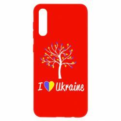 Чохол для Samsung A50 I love Ukraine дерево
