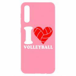 Чохол для Samsung A50 I love volleyball