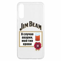 Чохол для Samsung A50 Jim beam accident