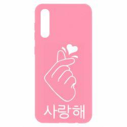 Чохол для Samsung A50 K-pop
