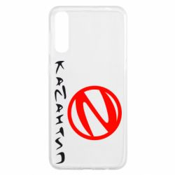 Чохол для Samsung A50 Казантип