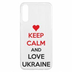 Чохол для Samsung A50 KEEP CALM and LOVE UKRAINE