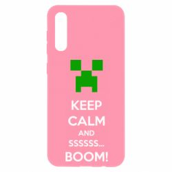 Чохол для Samsung A50 Keep calm and ssssssss...BOOM!