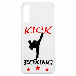 Чохол для Samsung A50 Kickboxing Fight