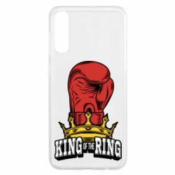 Чохол для Samsung A50 king of the Ring