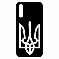 Чохол для Samsung A50 Класичний герб України