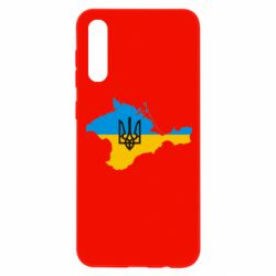 Чохол для Samsung A50 Крим це Україна