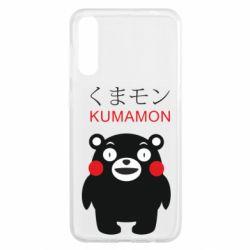 Чохол для Samsung A50 Kumamon